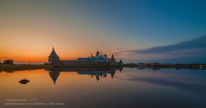 Соловецкий монастырь. Закат. Отражение в Святом озере