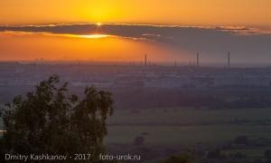 Закат над Дзержинском