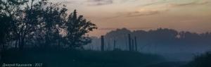 Прогулка за деревней после заката