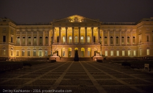 Русский музей. Вечернее фото