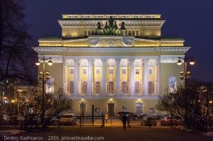 Александринский театр. Вечернее фото