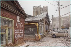 Славянская улица
