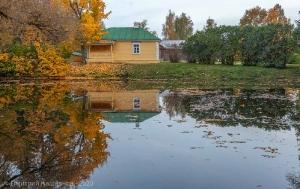 Болдинская осень. Верхний пруд и господская кухня