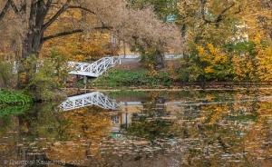 Болдинская осень. Верхний пруд и горбатый мостик