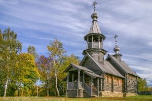 Деревянная церковь в усадьбе Пушкина. Большое Болдино. Осеннее фото