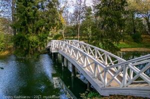 Болдинская осень. Горбатый мостик в усадьбе Пушкина