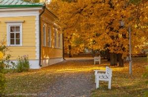 Болдинская осень. В усадьбе Пушкиных
