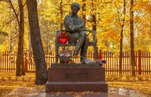 Болдино. Памятник А.С.Пушкину